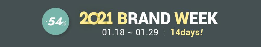 브랜드위크