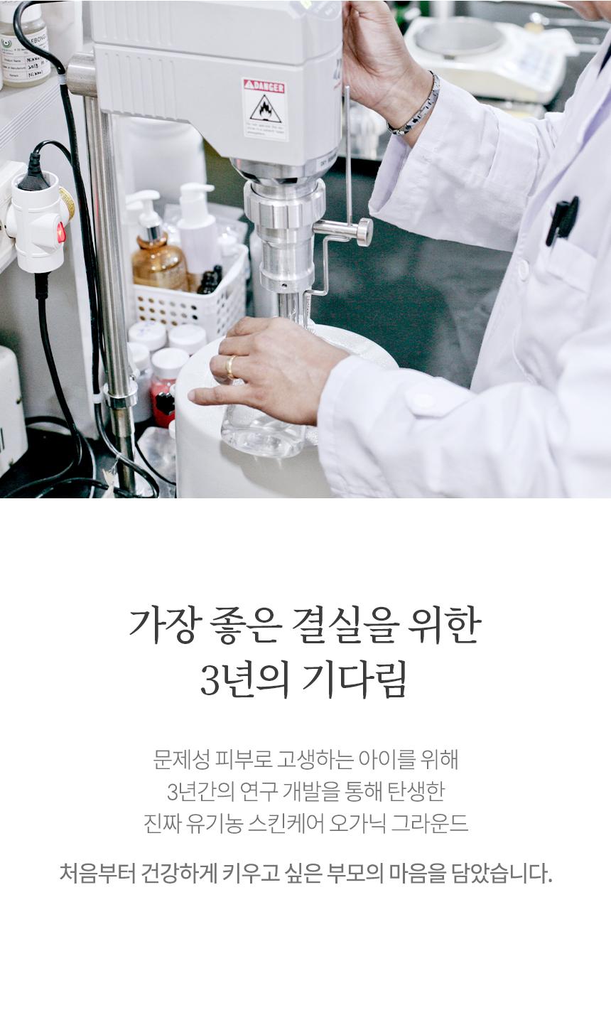 공통_브랜드소개_02